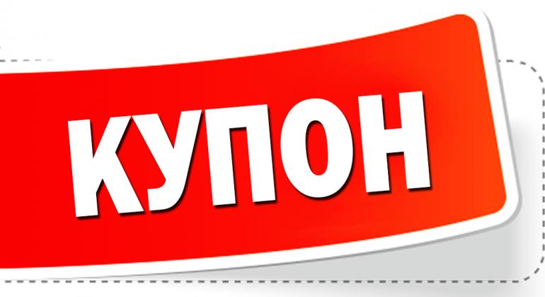 https://prodazha-biznesov.ru/wp-content/uploads/2019/10/b5955323ef27e0f1abb9add18d83e3ff-770x419.png
