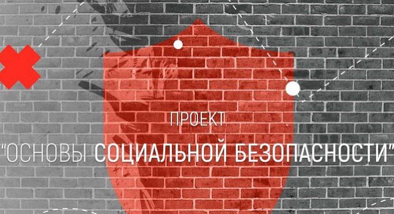 https://prodazha-biznesov.ru/wp-content/uploads/2019/10/b62e4ce7842684431e67ada5694424d3-1-770x419.jpg
