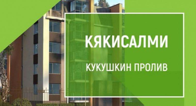 https://prodazha-biznesov.ru/wp-content/uploads/2019/10/ba5d2b1a54ce94626310ab35e8e04bf9-1-770x419.jpg