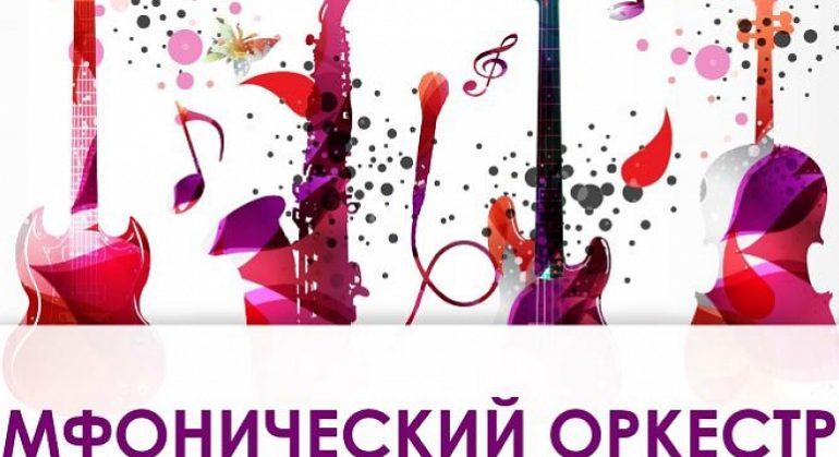 https://prodazha-biznesov.ru/wp-content/uploads/2019/10/bc7388972e762378cd4431e75cc73d08-1-770x419.jpg