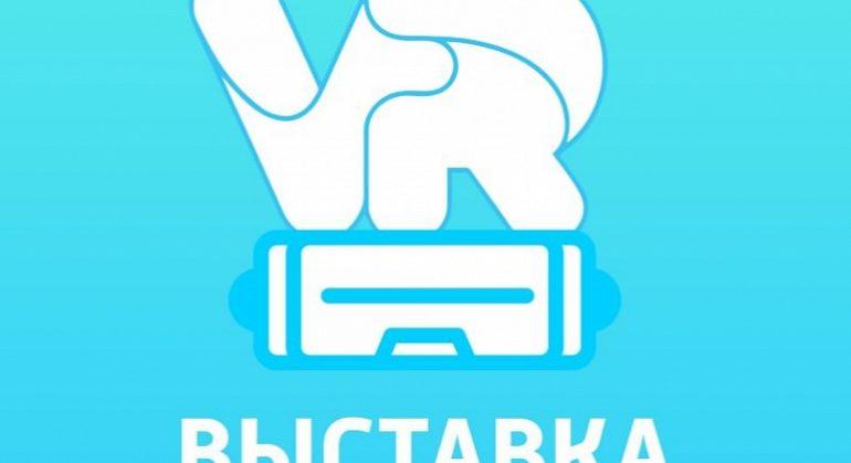 https://prodazha-biznesov.ru/wp-content/uploads/2019/10/c1fac368cbb928762ca48a7c59682238-1-770x419.jpg