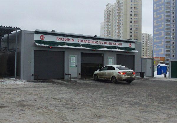 https://prodazha-biznesov.ru/wp-content/uploads/2019/10/c32c28870c50a8c9c1f20ddca30ba95e-600x419.jpg
