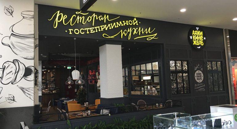 https://prodazha-biznesov.ru/wp-content/uploads/2019/10/c5122e07fc40880182a8a1f907569c91-1-770x419.jpg