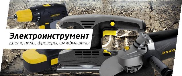 https://prodazha-biznesov.ru/wp-content/uploads/2019/10/c6e96e397e30ef9e631deea7d97913d6-1.png