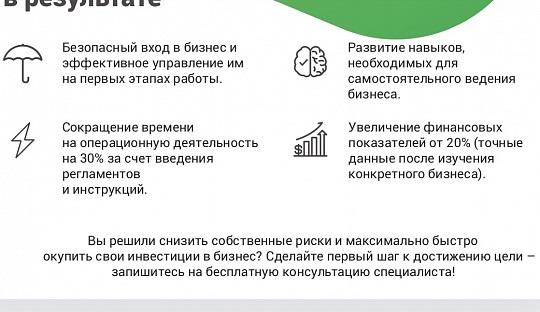 https://prodazha-biznesov.ru/wp-content/uploads/2019/10/c7fb9d3bf9ea1b9bd31b99776594b976-1.jpg