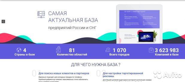 https://prodazha-biznesov.ru/wp-content/uploads/2019/10/cdc7946bbcb6e626bce9061a16b2d3e8.jpg