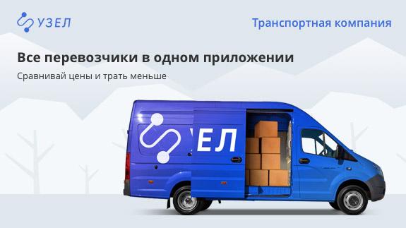 https://prodazha-biznesov.ru/wp-content/uploads/2019/10/d04a11f4b7fe3e1c335b34279c10f06b-1.jpg