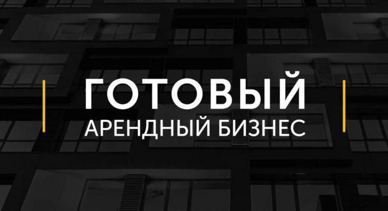 https://prodazha-biznesov.ru/wp-content/uploads/2019/10/d5875a80492e72555097e623e3a18b82-1-770x419.jpg
