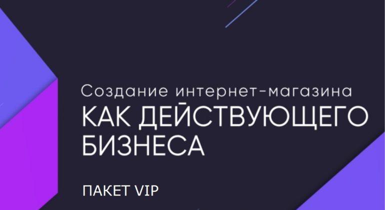 https://prodazha-biznesov.ru/wp-content/uploads/2019/10/d8434df00daf728b680bfdc924c1ec96-770x419.jpg