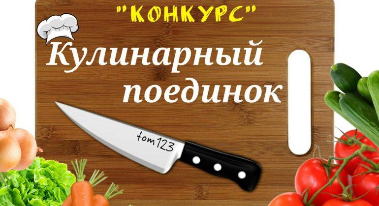 https://prodazha-biznesov.ru/wp-content/uploads/2019/10/dc110828e1f72fc0838c025f5c779e80-1-770x419.jpg