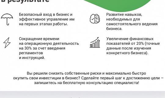 https://prodazha-biznesov.ru/wp-content/uploads/2019/10/ddcb9b39a599a1196b1d972c1b50abcb-1.jpg