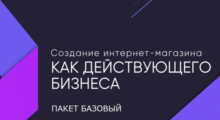 https://prodazha-biznesov.ru/wp-content/uploads/2019/10/df13ebef30b38029d34bfc83bfb532a7-770x419.jpg