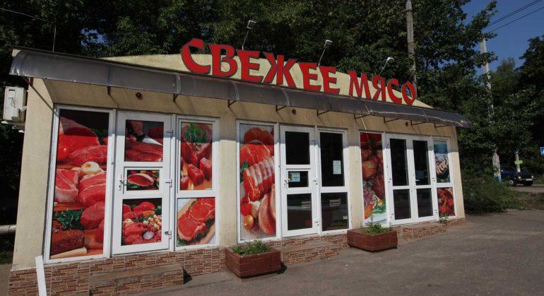 https://prodazha-biznesov.ru/wp-content/uploads/2019/10/e1d8af09f29cf6d830c34c703a91b344-770x419.jpg