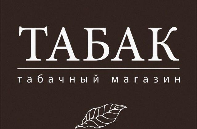 https://prodazha-biznesov.ru/wp-content/uploads/2019/10/e4ce7c65b73d74ff5326c02903972d35-1-640x419.jpg
