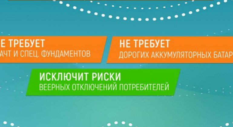 https://prodazha-biznesov.ru/wp-content/uploads/2019/10/e69d0c7a149f4f66c8abe4c030272801-1-770x419.jpg