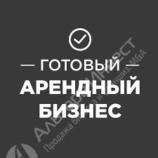 https://prodazha-biznesov.ru/wp-content/uploads/2019/10/ec43abee2125364879803c22c7a581f2-1.png