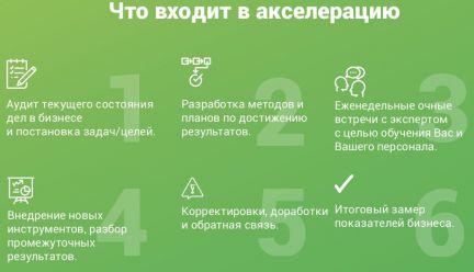 https://prodazha-biznesov.ru/wp-content/uploads/2019/10/ed7b9c752208fd9867e32acc85a424e8.jpg