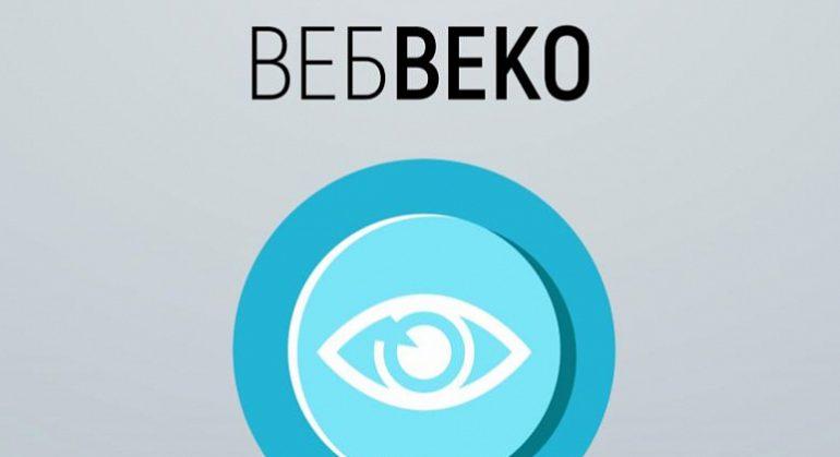 https://prodazha-biznesov.ru/wp-content/uploads/2019/10/f166085611e0e78e6b90906153c08271-1-770x419.jpg