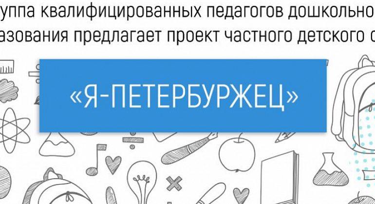 https://prodazha-biznesov.ru/wp-content/uploads/2019/10/f38d217f420846a625dc62ccbf6f0fa7-1-770x419.jpg