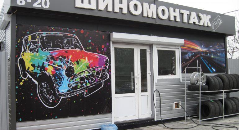 https://prodazha-biznesov.ru/wp-content/uploads/2019/10/f5b22ffb84959a56eeb4ff715dc5333b-1-770x419.jpg