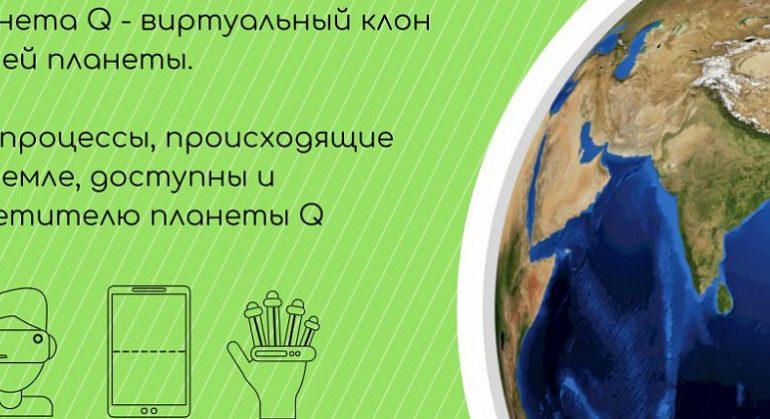 https://prodazha-biznesov.ru/wp-content/uploads/2019/10/f5fbfb299e4cf697efee7b96078d9cde-1-770x419.jpg