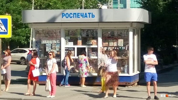 https://prodazha-biznesov.ru/wp-content/uploads/2019/10/f6333f931397adc59ef511a04a261444-1-745x419.jpg