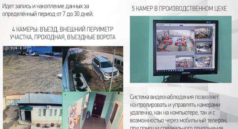https://prodazha-biznesov.ru/wp-content/uploads/2019/10/f8063b387d43b68179d2e4eb8a55216a-770x419.jpg