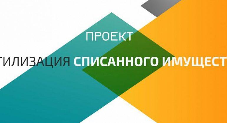 https://prodazha-biznesov.ru/wp-content/uploads/2019/10/f8934b216d2de52bb39b4ced8e3e6671-1-770x419.jpg